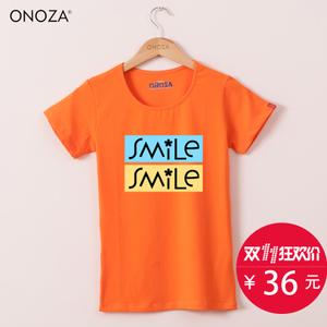 ONOZA ZA16031181