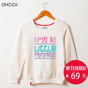 ONOZA ZA1601469