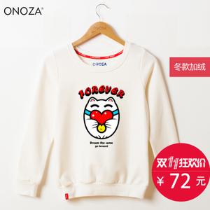 ONOZA ZA16021240