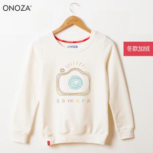 ONOZA ZA16021026