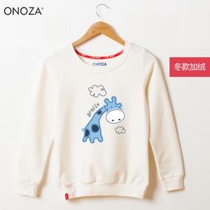 ONOZA ZA16021076