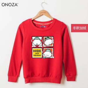 ONOZA ZA16021083