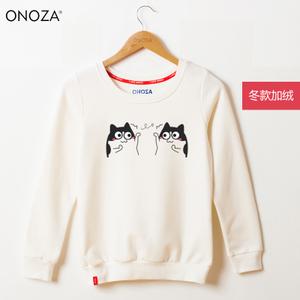 ONOZA ZA16021092