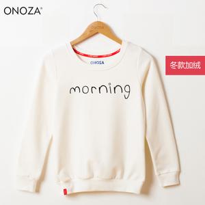 ONOZA ZA16021130