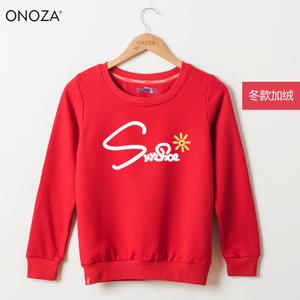 ONOZA ZA16021148