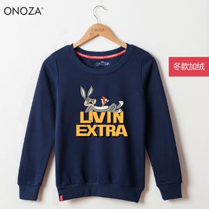 ONOZA ZA16021259