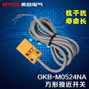 OMKQN GKB-MO524NA