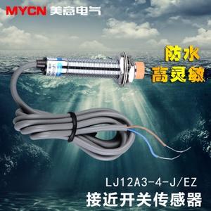OMKQN LJ12A3-4-J