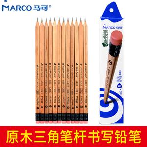 MARCO/马可 6004E-12CB