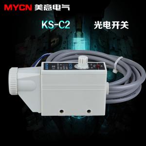 OMKQN KS-C2