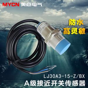 OMKQN LJ30A3-15-Z