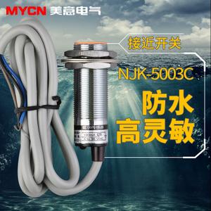 OMKQN NJK-5003C