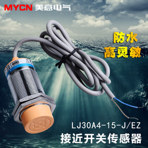 OMKQN LJ30A4-15-J