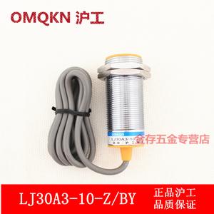 OMKQN LJ30A3-10-Z