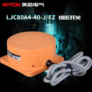 OMKQN LJC80A4-40-J