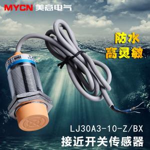 OMKQN LJC30A3-10-Z