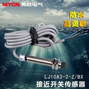 OMKQN LJ10A3-2-Z