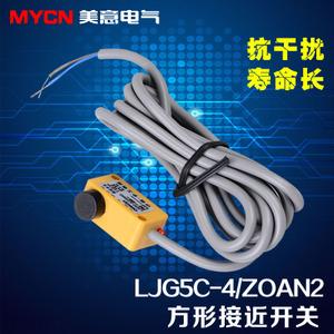 OMKQN LJG5C-4