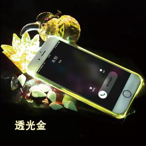 韩诗尚 iphone6P