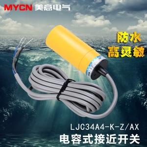 OMKQN LJC34A4-K-Z