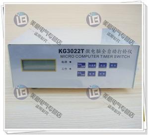 Changdian KG3022T-A