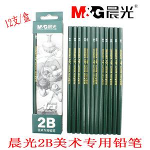M&G/晨光 AWP30402