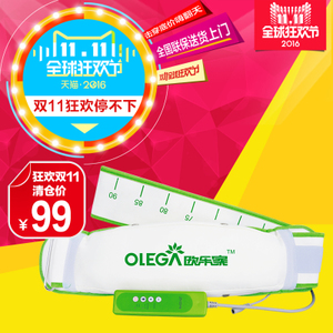 OLEGA/欧乐家 OL-1158