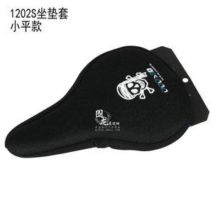 XXF XXF-1202S-XXF
