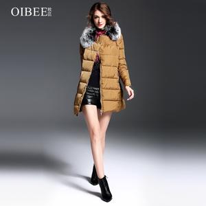 OIBEE SL8807