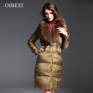 OIBEE SL8809