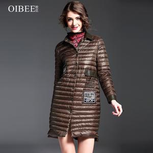 OIBEE SL8810