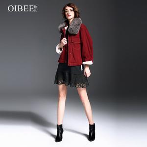 OIBEE SL8818