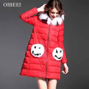 OIBEE SL8815