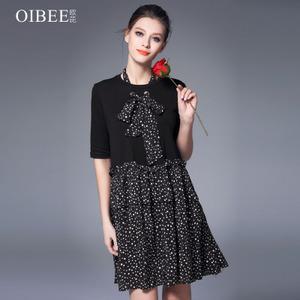 OIBEE SL8392