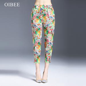 OIBEE SL8582