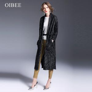 OIBEE SL8645