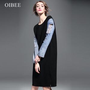 OIBEE SL8718
