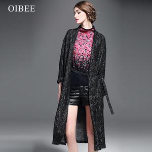 OIBEE SL8712