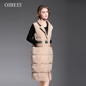 OIBEE SL8754
