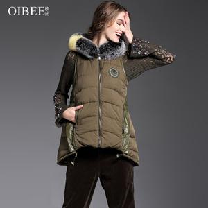 OIBEE SL8756