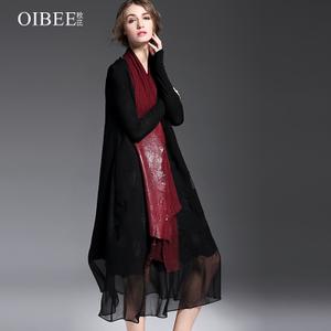 OIBEE SL8771
