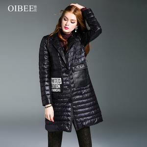 OIBEE SL8784A