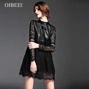 OIBEE SL8814