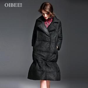 OIBEE SL8813