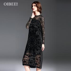 OIBEE SL8823