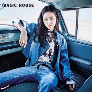 basic house/百家好图片