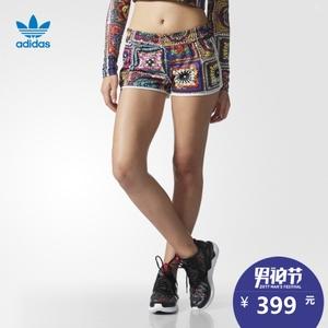 Adidas/阿迪达斯 AY6853000
