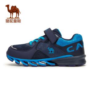 Camel/骆驼 A6432022