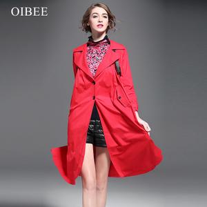 OIBEE SL8711
