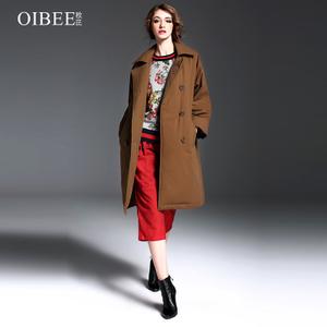 OIBEE SL8819